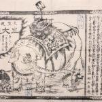 [Tenjiku Watari - Nama Taiho]. [Yokohama?] Sugiyama Kichizo, [c. 1875-1883?]